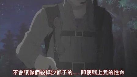 寒蝉鸣泣之时解13