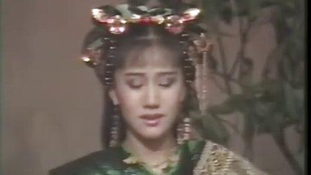 金剑雕翎[周绍栋版]21
