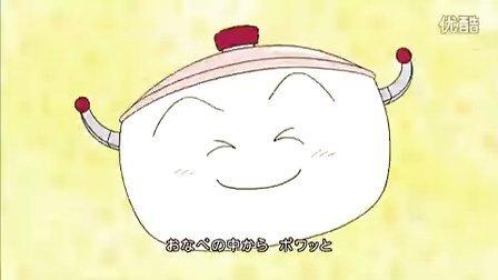 樱桃小丸子OP6