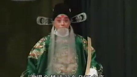 京剧《二进宫》片断 于魁智孟广禄