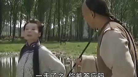 铁齿铜牙纪晓岚第一部11