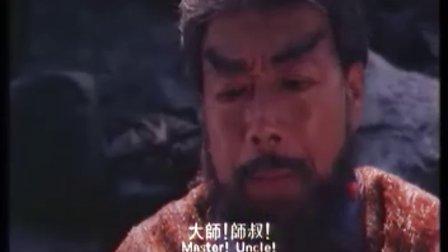 密宗威龙 B  钱嘉乐 洪金宝 林正英 卢惠光 孟海