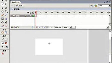 FLASH教程7外形补间动画