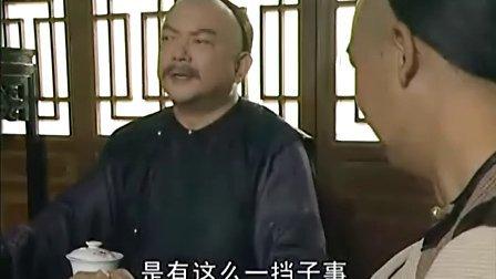 铁齿铜牙纪晓岚1第13集