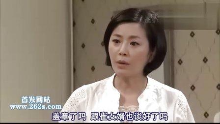 【韩剧】三姐妹(全集 共123集)