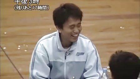 ダウンタウンのガキの使いやあらへんで!! - 【DVD】 第1巻 浜田チーム体育館で24時間鬼ごっこ