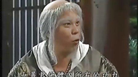 【台湾】三剑奇缘(少年史艳文)