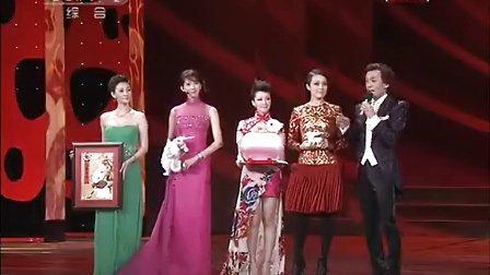 2011年中央电视台春节联欢晚会主持人台词
