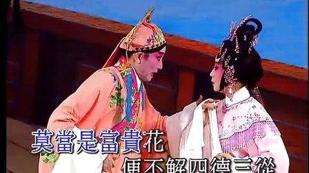 粤剧粤曲精选  杜十娘怒沉百宝箱 罗家宝 郭凤女