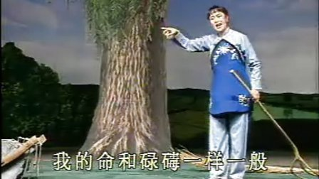 李二嫂改嫁(1)吕剧