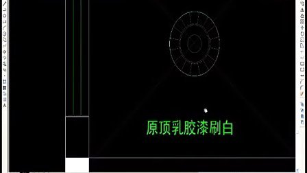 红动讲坛yy官方签约讲师欧阳-cad天花(吊顶)设计图片