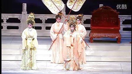 01.粤剧-帝女花(全剧)第一场《树盟