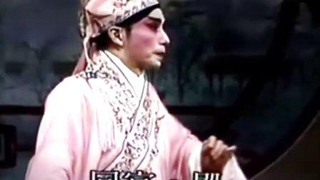 粤剧《柳毅传书》之[花好月圆]