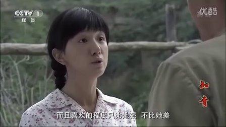 知青 第03集