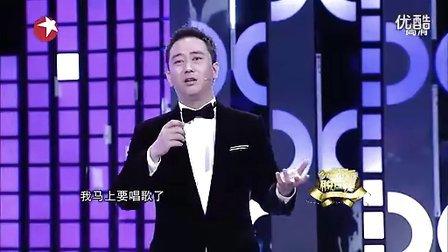 今晚80后脱口秀 20120513