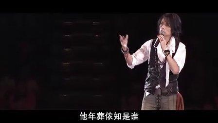 刘德华2007演唱会1280×720图片