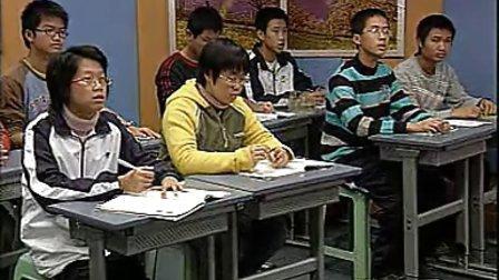 氯气的性质A 新课程高中化学课例示范