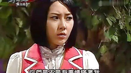 萌学园3之魔法号令-04 博焱,曾子馀,蔡芷纭