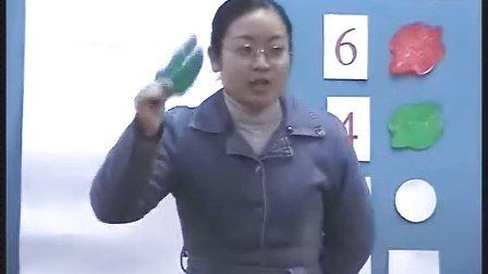 幼儿园中班数学优质课观摩课例视频-播单-优奔腾视频下载图片