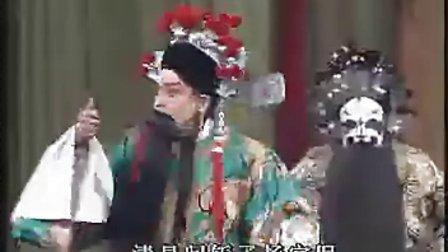 秦腔《辕门斩子》二帐 主演;薛志