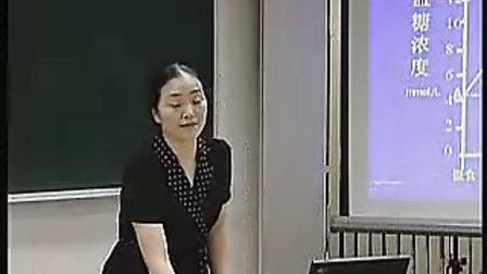高二生物优质课观摩视频