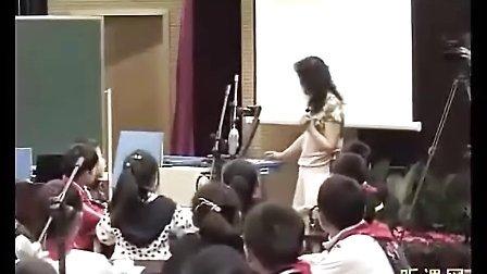 四年级 缝沙包(小学综合实践活动教学研讨会优质课观摩)