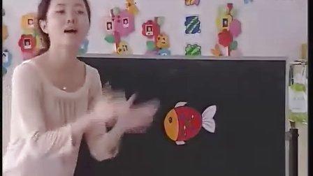 幼儿园小班音乐优质课展示《小鱼游》