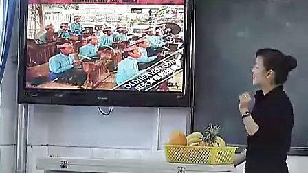 小学音乐四年级优质课展示 《木瓜恰恰恰》_董海燕