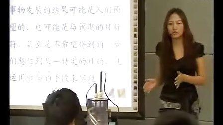 控制与设计人教版高中综合实践优秀课实录视频