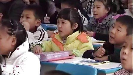 小学三年级音乐优质课《放牛山歌》_黄勇