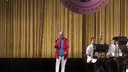 评剧《金沙江畔》小酸枣[小玉霜]