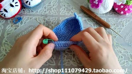 小花手工之家 手工编织宝宝鞋婴儿鞋的编织钩织方法