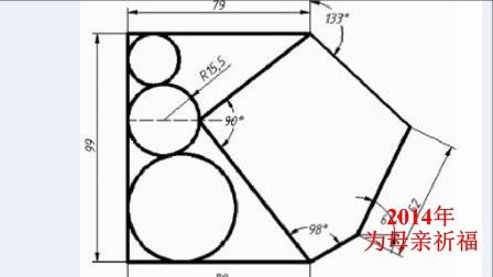 【斑斓学院cad篇】基础图形绘制图片