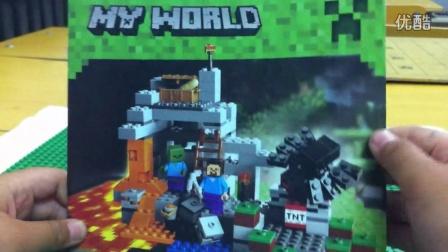 逗崽的积木乐园 我的世界 山洞图片