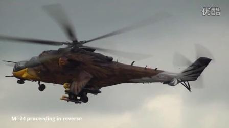 【藤缠楼】世界上最牛的武装直升机特技飞行表演汇编