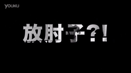 91篮球教学 52 预告片 玄指导教人打球 放肘子 ??!!!