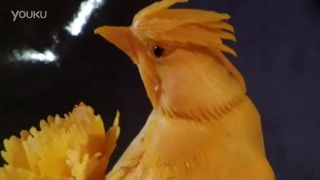 胡萝卜料头花视频_徐真食品雕刻绶带鸟视频教程