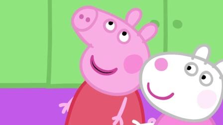 小猪佩奇第二季:时间胶囊