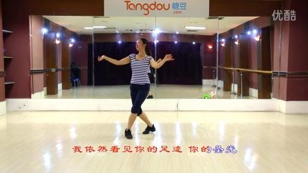 萱萱广场舞 冰雪天堂 中三舞步含正背面演示+ 镜面演示