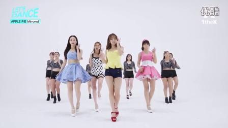 【Sxin隋鑫】[超清MV]FIESTAR - APPLE PIE 1theK 镜面舞蹈