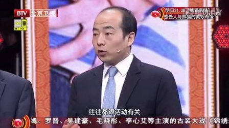 北京卫视网赌ag追杀征兆 官方网站堂《关于心肌梗死》fybxzk视频