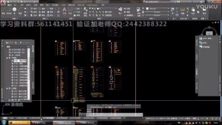 AutoCAD室内设计视频教程-室内设计CAD零基cad标注延长线固定图片