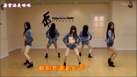 DJ-不要让我知道-石梅-美女团体舞蹈-最新网络流