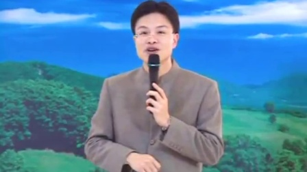 11.細讲《弟子规》幸福人生讲座