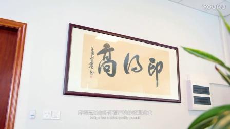 佛山印得高印刷有限公司-中文版企业宣传片