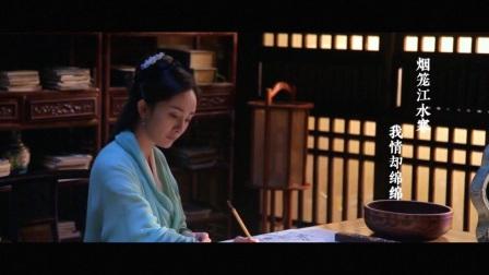 周深 - 电影《绣春刀2:修罗战场》宣传主题曲《