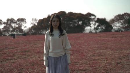 【蒲公英·华语】《看不见的存在》- 林闻恩