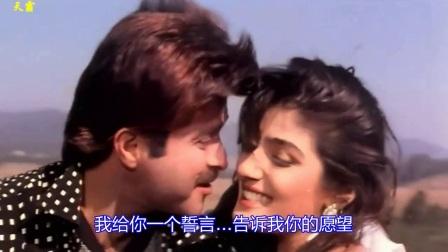 【印度电影】 (歌舞)4《强权女人》 (中文字幕)