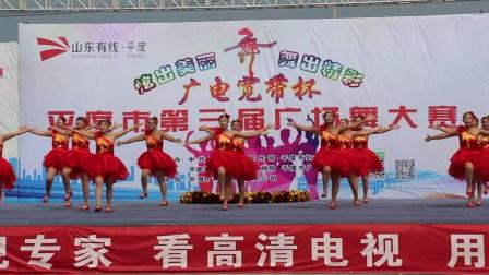 荣蓉广场舞 参加山东平度第三届广场舞大赛比赛 姐妹加油