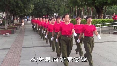 2017国庆节步操展示